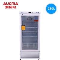 Medical Refrigerator for reagent vaccine storage